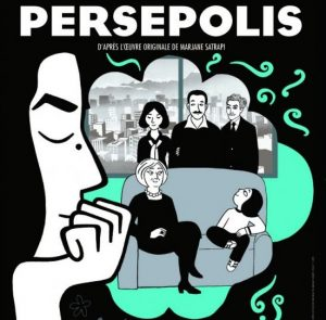 Poster for the film Persepolis